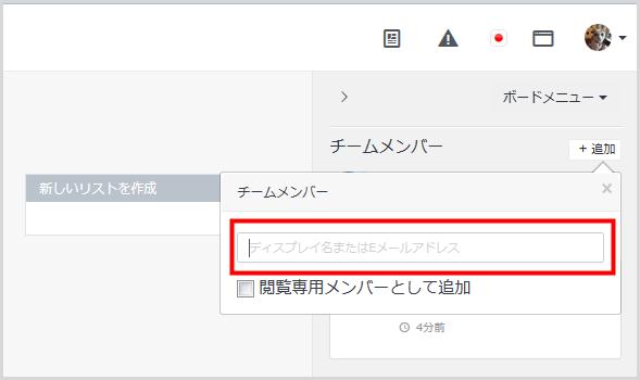 add-member2
