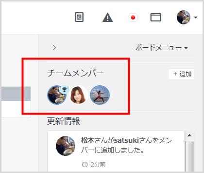 add-member9