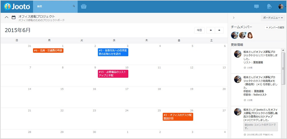 calendar_view1