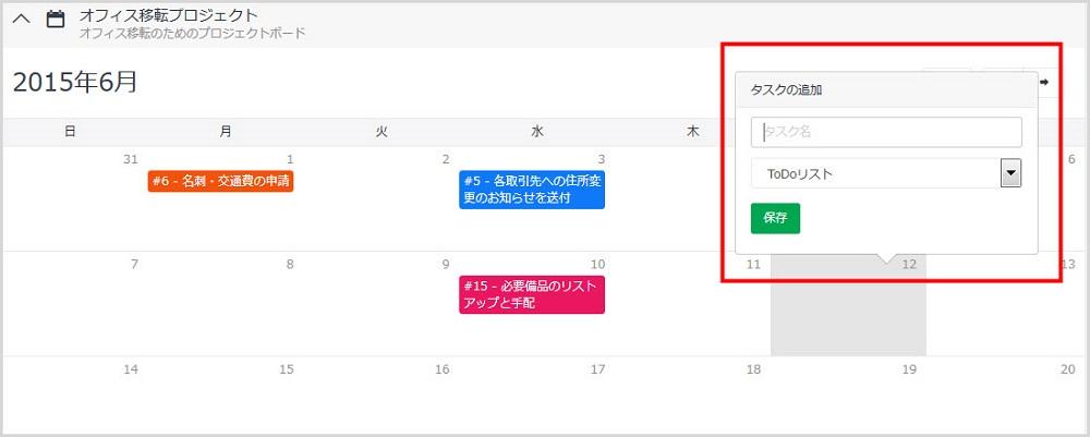 calendar_view4