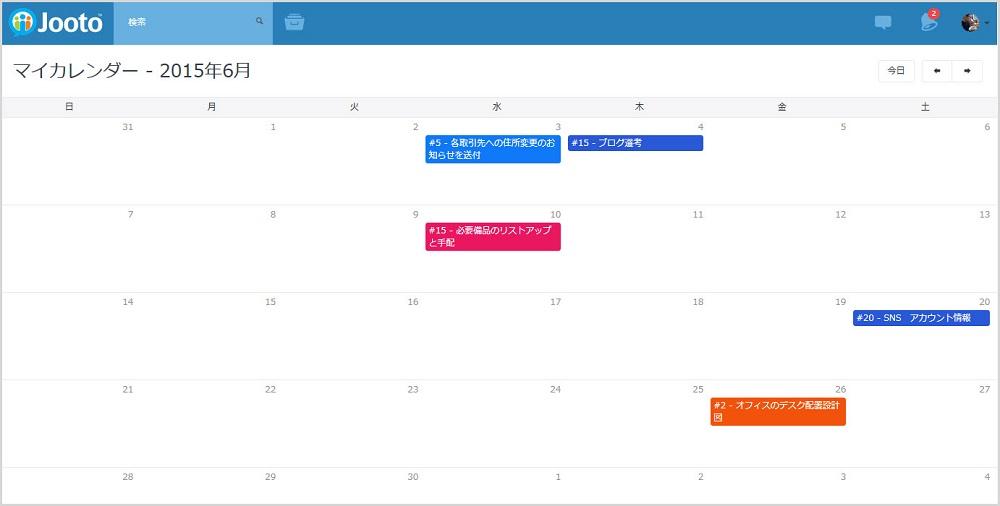 calendar_view6