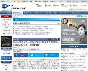 ITpro-media