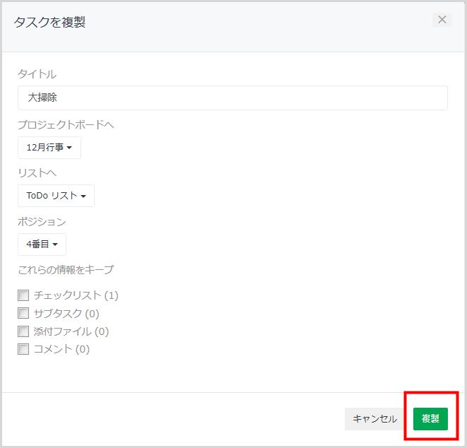 task-edit2