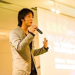 日本ディレクション協会、中村さん - 会長(兼Webディレクター at Find Job !スタートアップ)