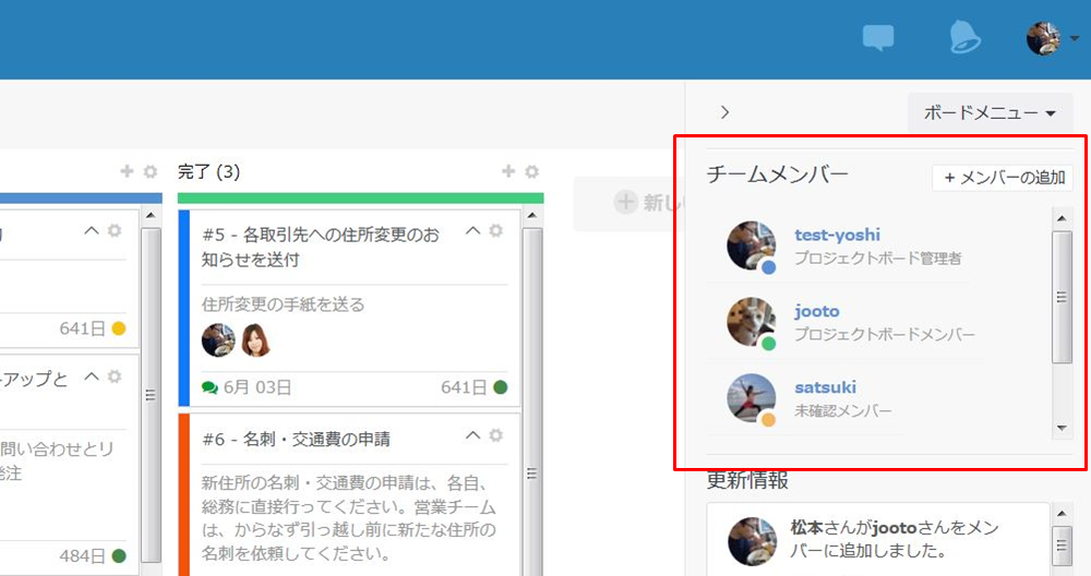team-member (2)