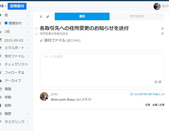 task-UI-new