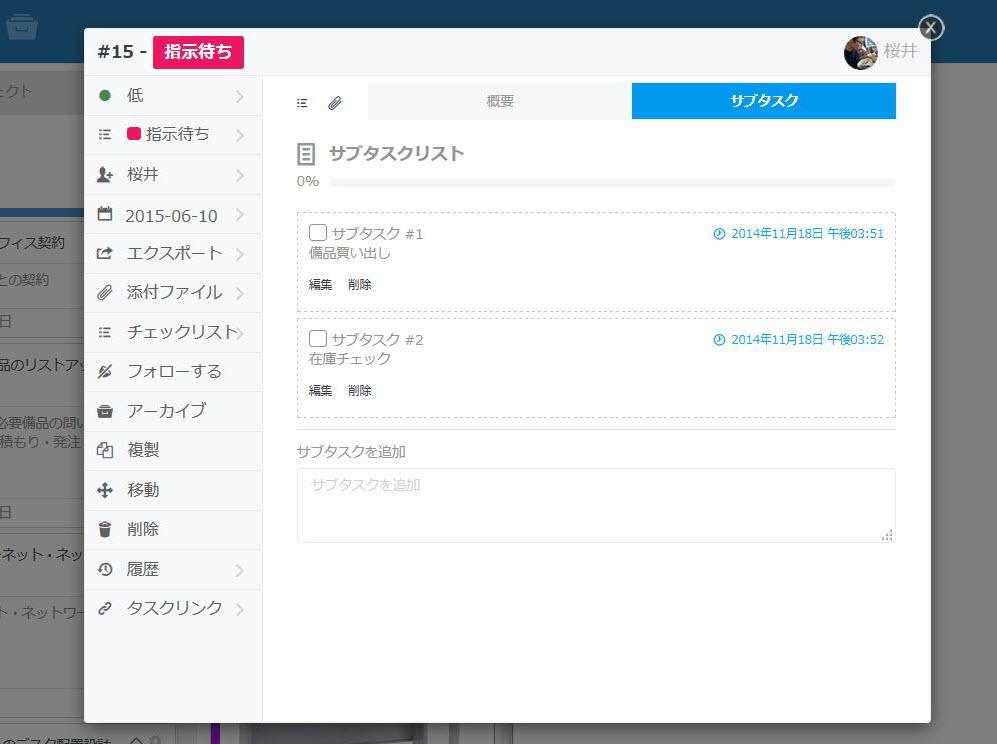 task-UI1