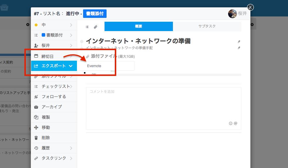 task-google-export1