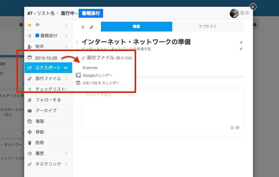 task-google-export2