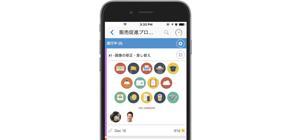 JootoにiPhoneアプリが登場