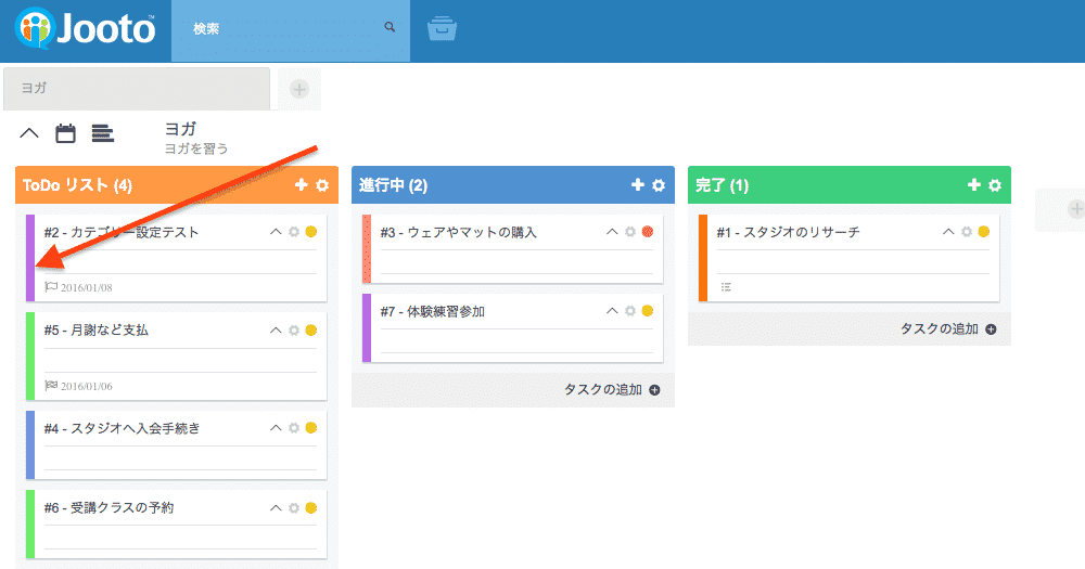 task-category3