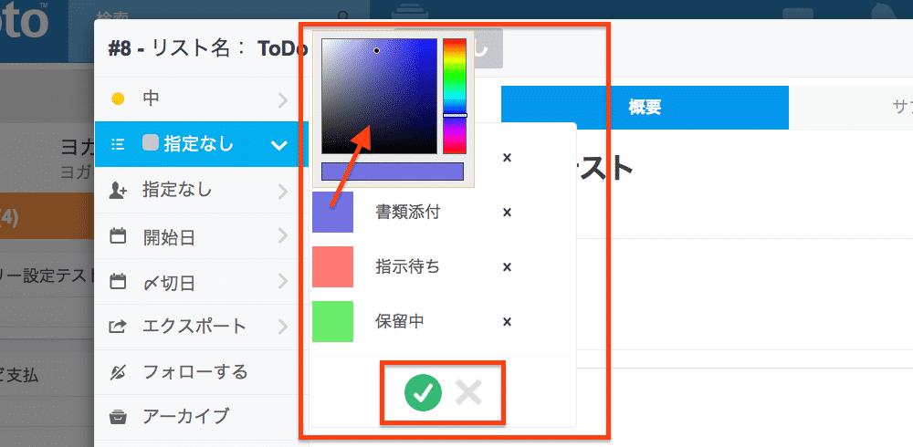 task-category5