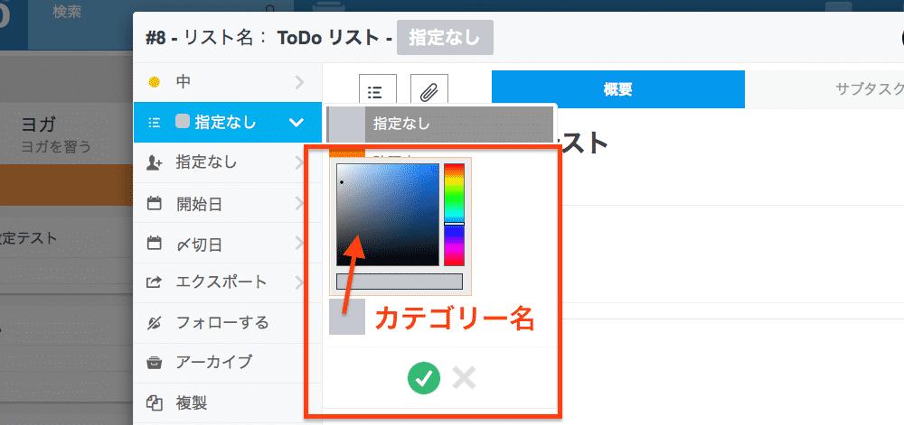 task-category7