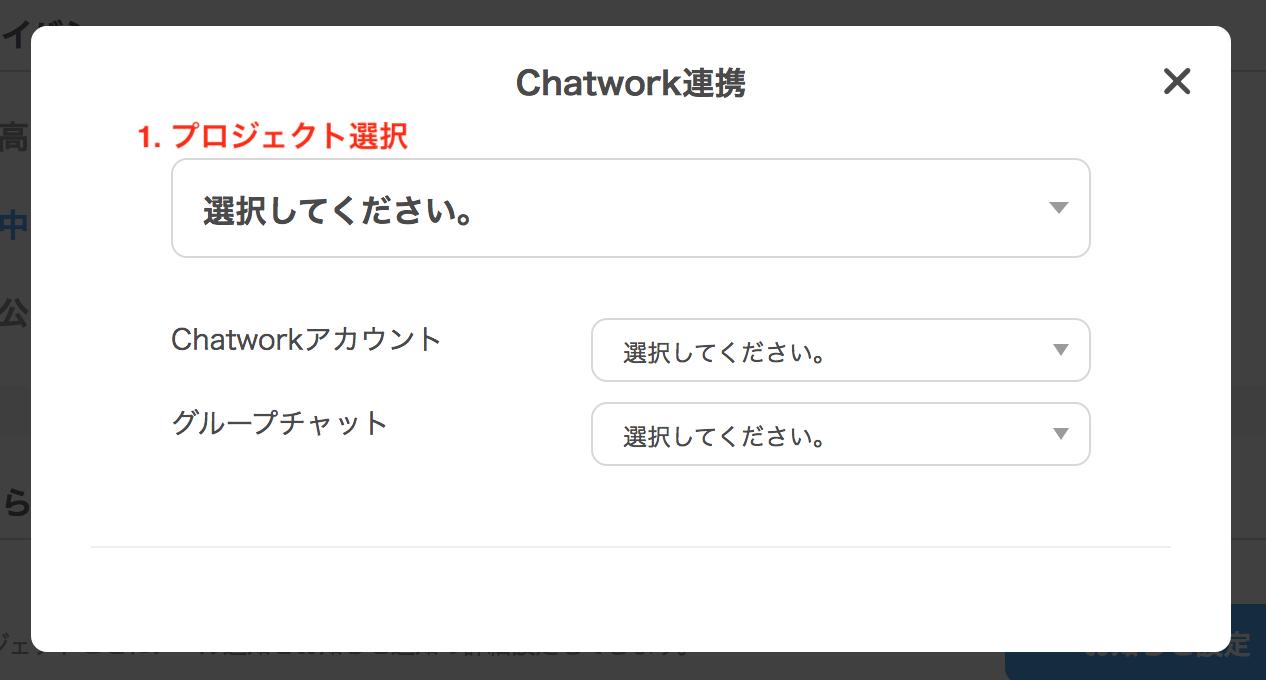 jooto&chatwork4