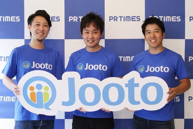 Jootoの事業譲渡のお知らせ